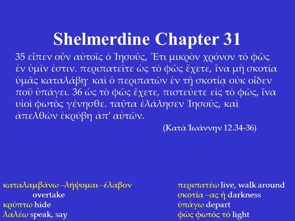 Shelmerdine Chapter 31 35 εἶπεν οὖν αὐτοῖς ὁ Ἰησοῦς, Ἔτι μικρὸν χρόνον τὸ φῶς ἐν ὑμῖν ἐστιν.