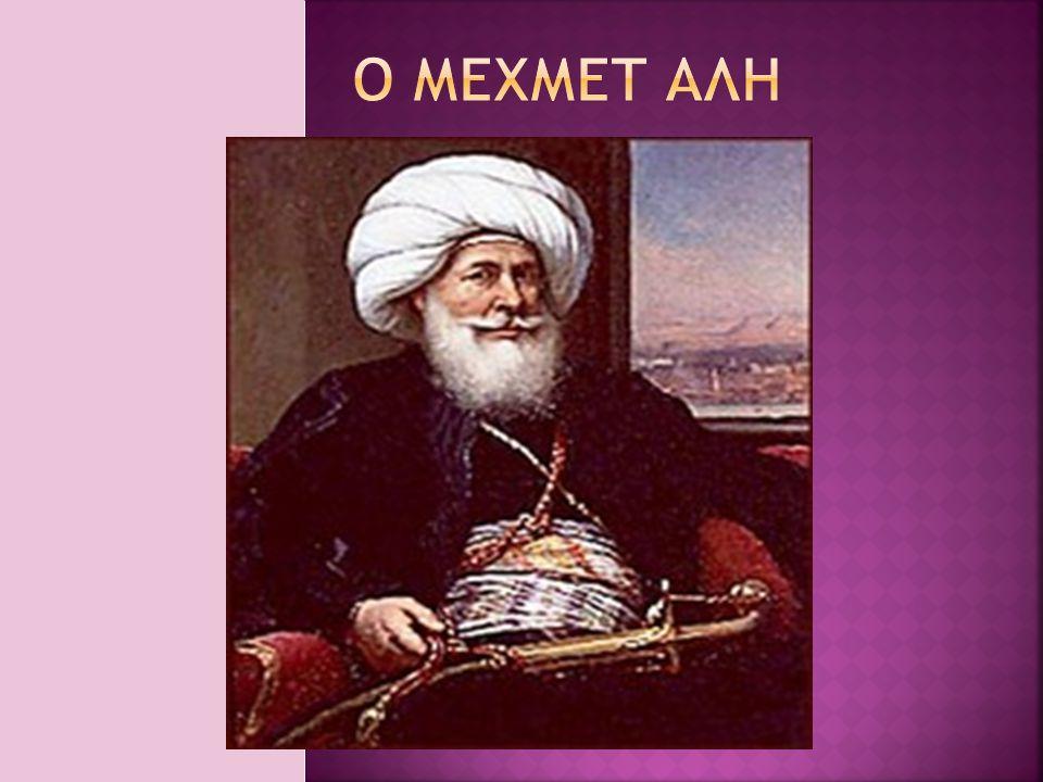Ο Μωχάμετ Άλη γεννήθηκε στην Καβάλα το έτος 1769, από φτωχούς γονείς και έμεινε ορφανός από μωρό.