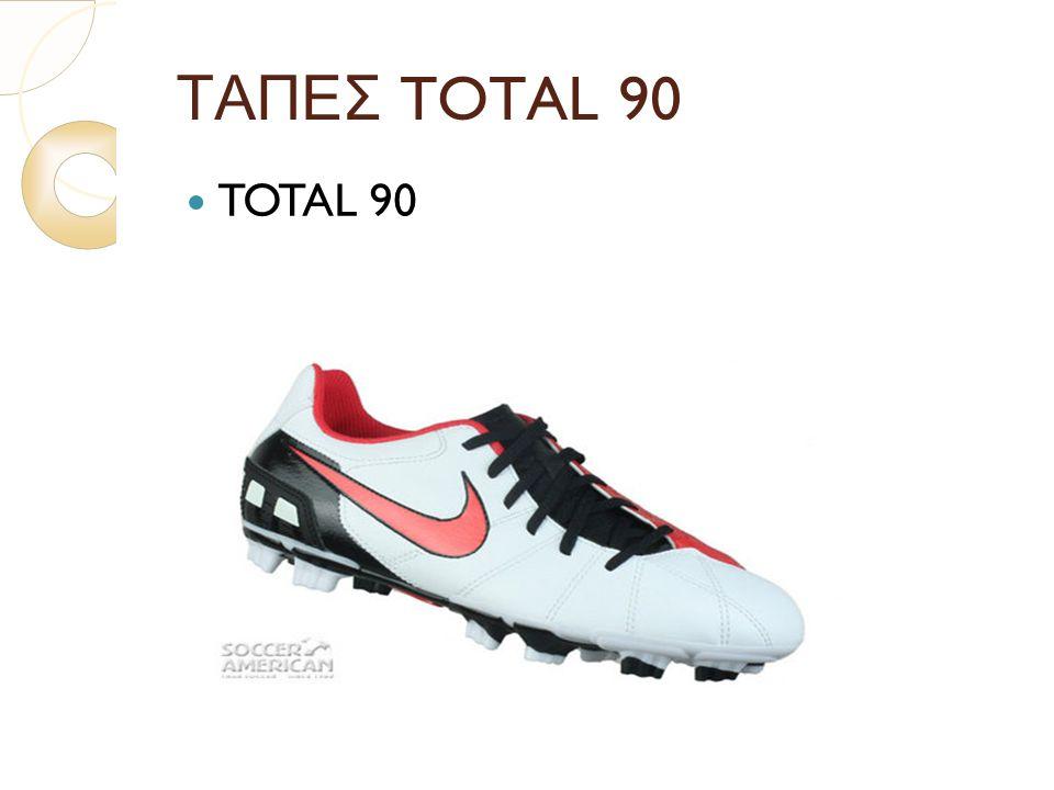 2/6/2012 ΤΑΠΕΣ TOTAL 90 TOTAL 90