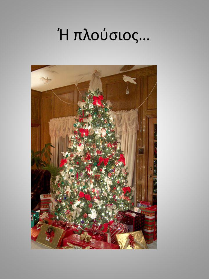 Η πραγματική όμως έννοια των Χριστουγέννων είναι Η γέννηση του μικρού μας Χριστού