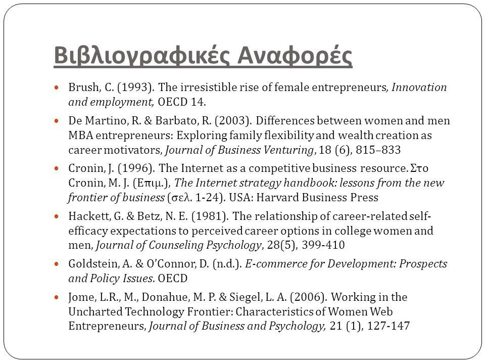Βιβλιογραφικές Αναφορές Brush, C. (1993). The irresistible rise of female entrepreneurs, Innovation and employment, OECD 14. De Martino, R. & Barbato,