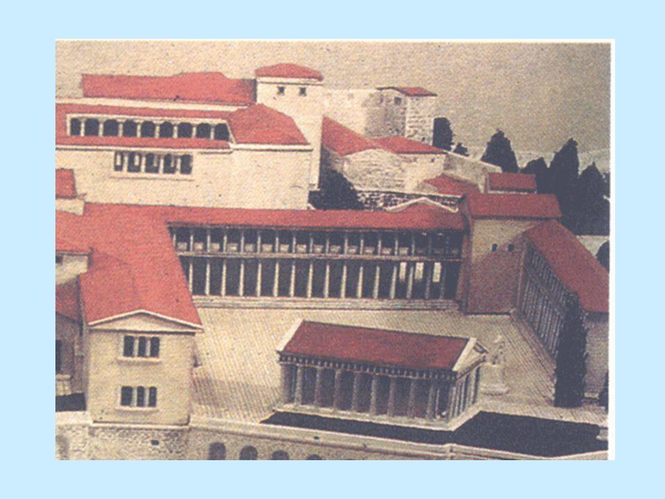 Διαχείριση φυσικού και εικονικού χώρου – ΚΤ – 15/10/2001 15 Ολες οι βιβλιοθήκες που γνωρίζω αντανακλούν εκείνη την αρχαία Βιβλιοθήκη.