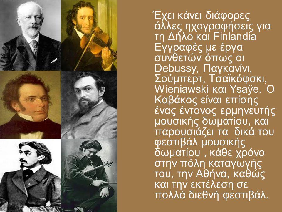 Έχει κάνει διάφορες άλλες ηχογραφήσεις για τη Δήλο και Finlandia Εγγραφές με έργα συνθετών όπως οι Debussy, Παγκανίνι, Σούμπερτ, Τσαϊκόφσκι, Wieniawsk