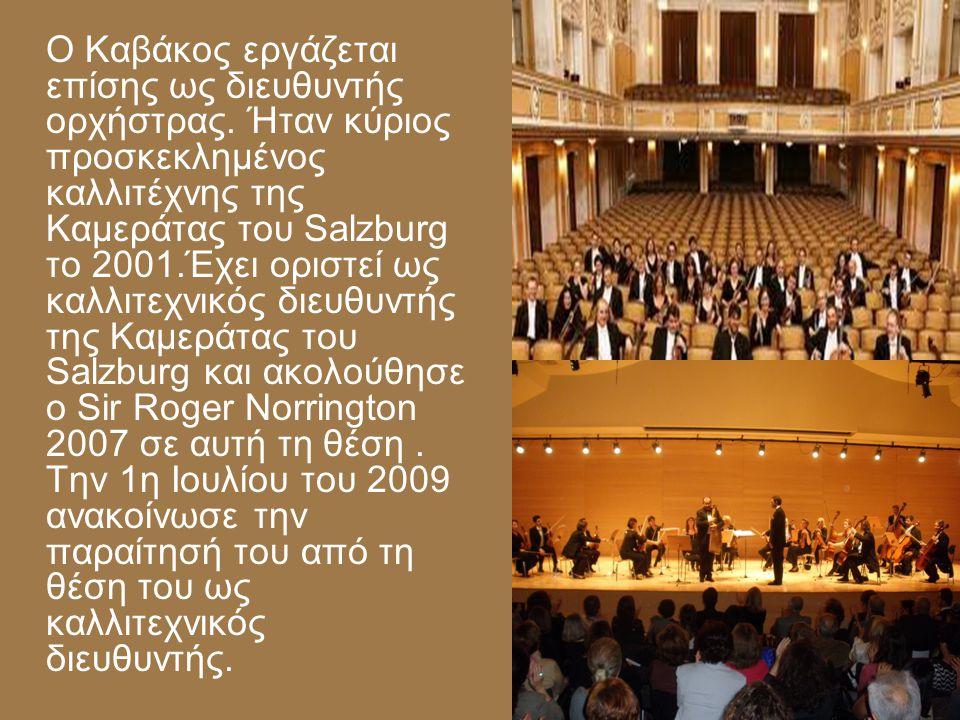 Ο Καβάκος εργάζεται επίσης ως διευθυντής ορχήστρας. Ήταν κύριος προσκεκλημένος καλλιτέχνης της Καμεράτας του Salzburg το 2001.Έχει οριστεί ως καλλιτεχ