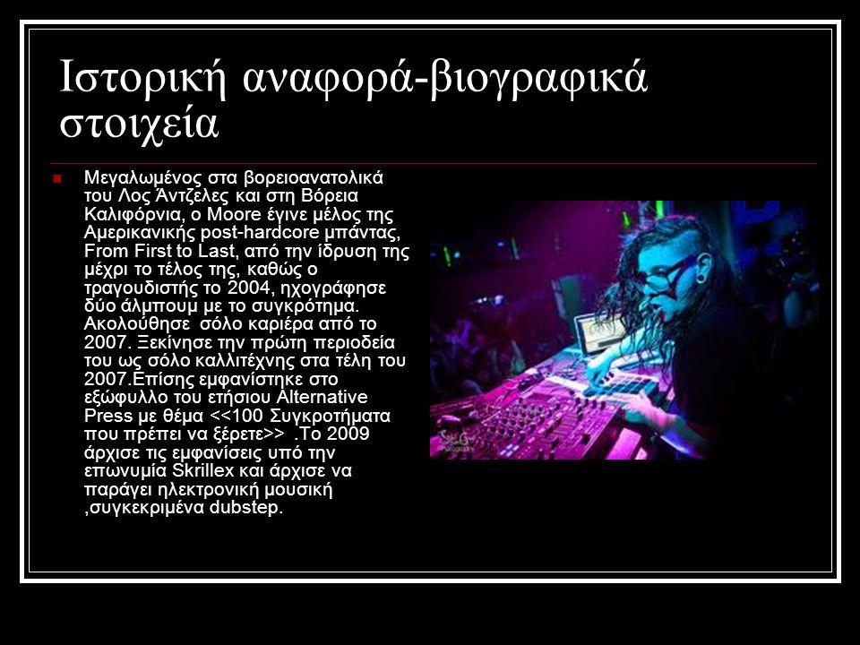 Ιστορική αναφορά-βιογραφικά στοιχεία Μετά την έκδοση του My Name is Skrillex, κυκλοφόρησε το Scary Monsters and Nice Sprites στα τέλη του 2010 και το More Monsters and Sprites στα μέσα του 2011.