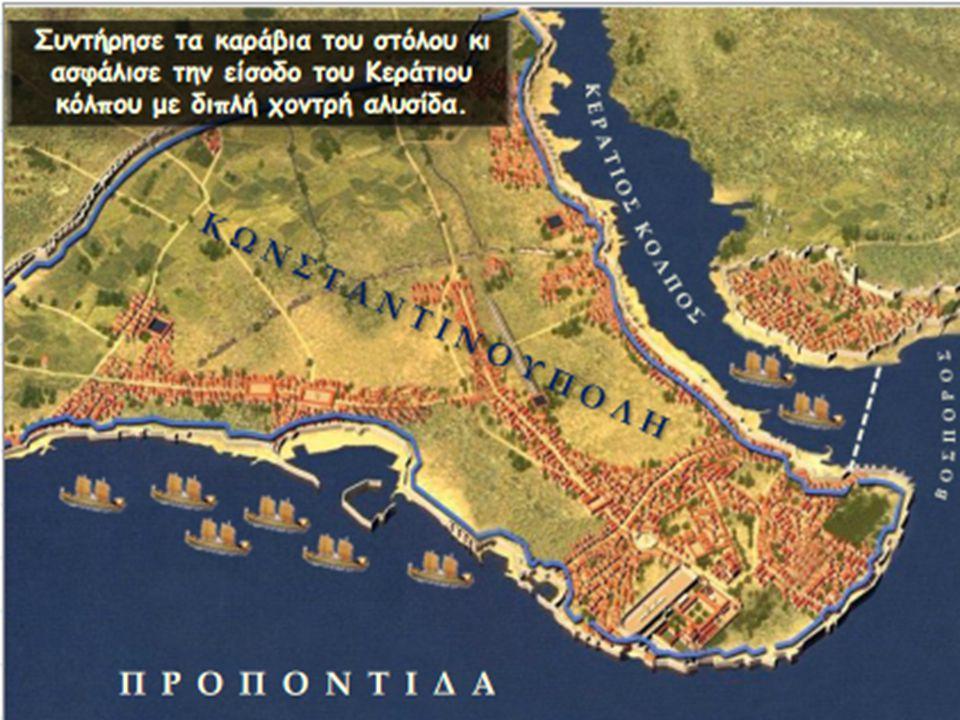 Οι Βενετοί Κάλεσε τους ξένους που ζούσαν στην Κωνσταντινούπολη, να δώσουν χρήματα και άνδρες για την άμυνα της.