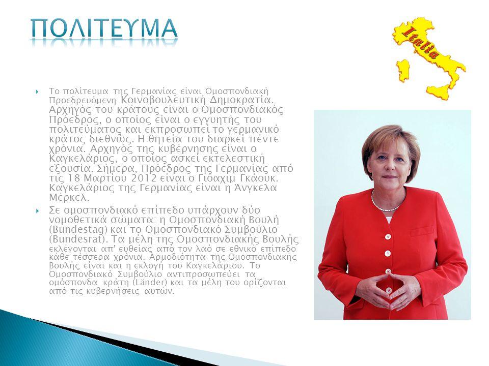  Το πολίτευμα της Γερμανίας είναι Ομοσπονδιακή Προεδρευόμενη Κοινοβουλευτική Δημοκρατία. Αρχηγός του κράτους είναι ο Ομοσπονδιακός Πρόεδρος, ο οποίος