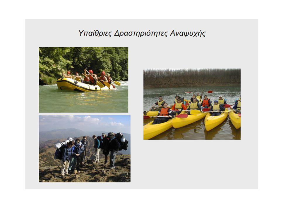Zephyros adventure sports Κύπρος (www.enjoycyprus.com ) Οι δραστηριότητες θα πρέπει να γίνονται με τη μικρότερη δαπάνη ενέργειας (μεταφορά, υλοποίηση κλπ) Διάσπαση του αριθμού των πελατών σε μικρές ομάδες Ισορροπία μεταξύ δραστηριότητας και εκπαίδευσης πελατών αλλά και στελεχών για το περιβάλλον…Ισορροπία μεταξύ δραστηριότητας και εκπαίδευσης πελατών αλλά και στελεχών για το περιβάλλον… Η εταιρία συνεργάζεται και υποστηρίζει τοπικές περιβαλλοντικές ομάδες Συμβουλές στην υλοποίηση (Leave No Trace, μείνε στο μονοπάτι κλπ) 7