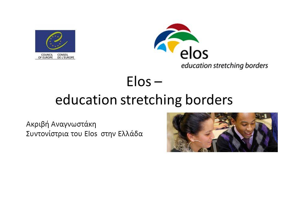 Elos – education stretching borders Ακριβή Αναγνωστάκη Συντονίστρια του Elos στην Ελλάδα