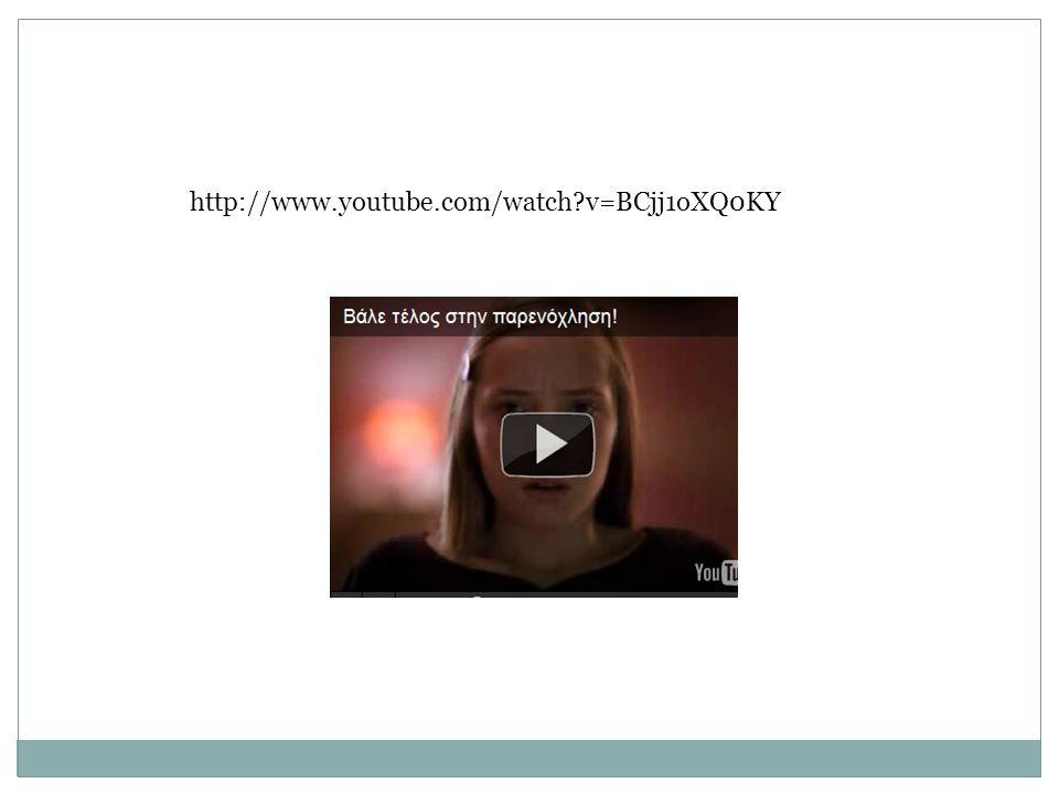 http://www.youtube.com/watch?v=BCjj1oXQ0KY