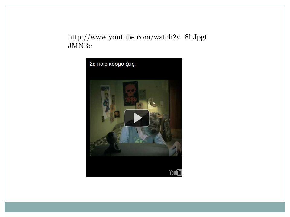 http://www.youtube.com/watch?v=8hJpgt JMNBc
