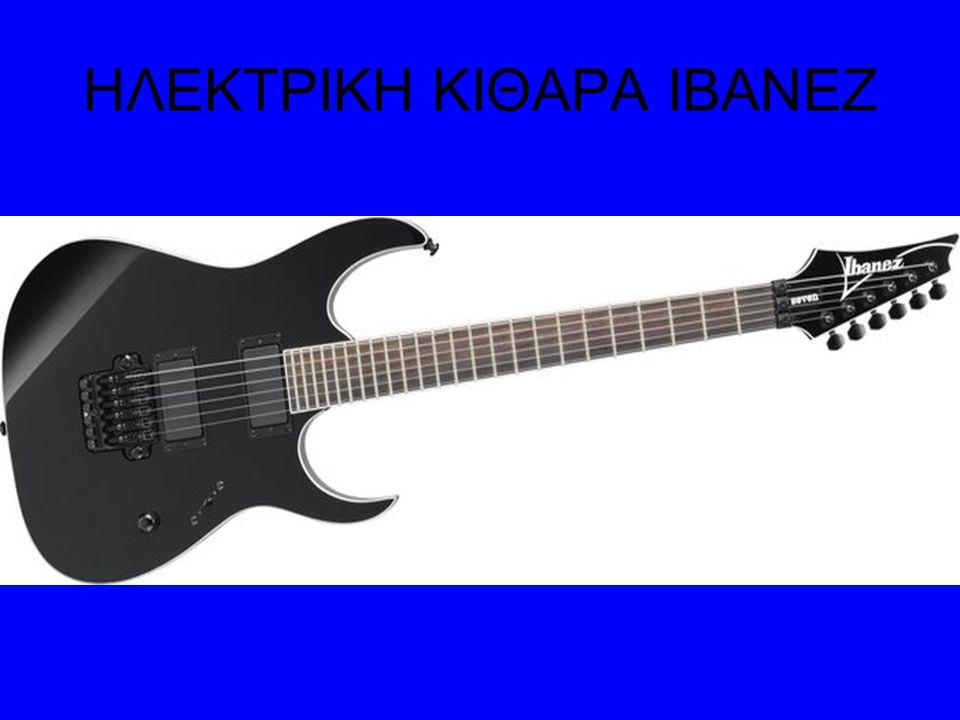 ΗΛΕΚΤΡΙΚΗ ΚΙΘΑΡΑ IBANEZ