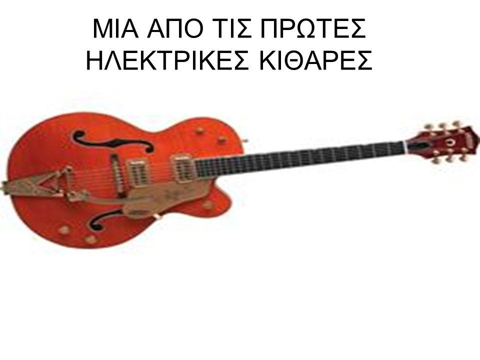 ΗΛΕΚΤΡΙΚΗ ΚΙΘΑΡΑ ESP