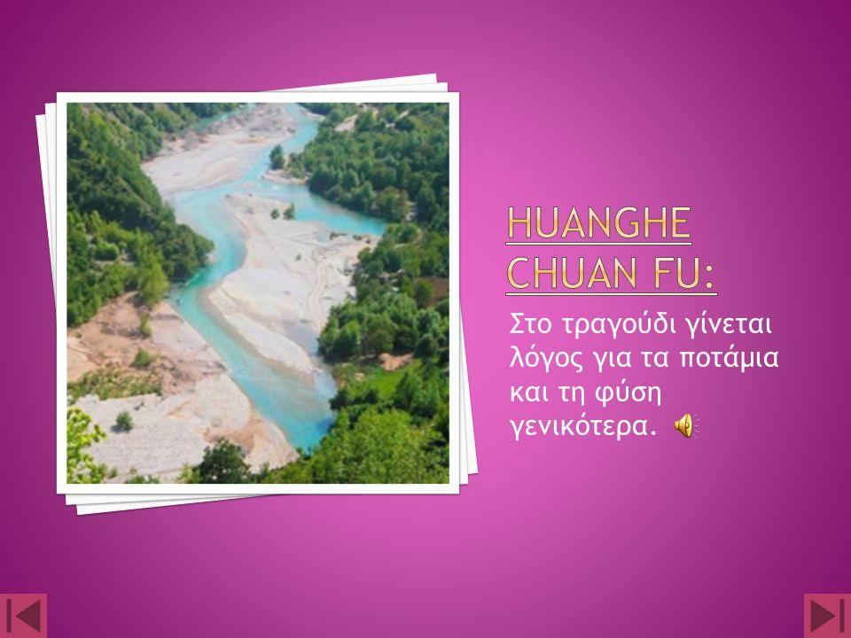 Στο τραγούδι γίνεται λόγος για τα ποτάμια και τη φύση γενικότερα.