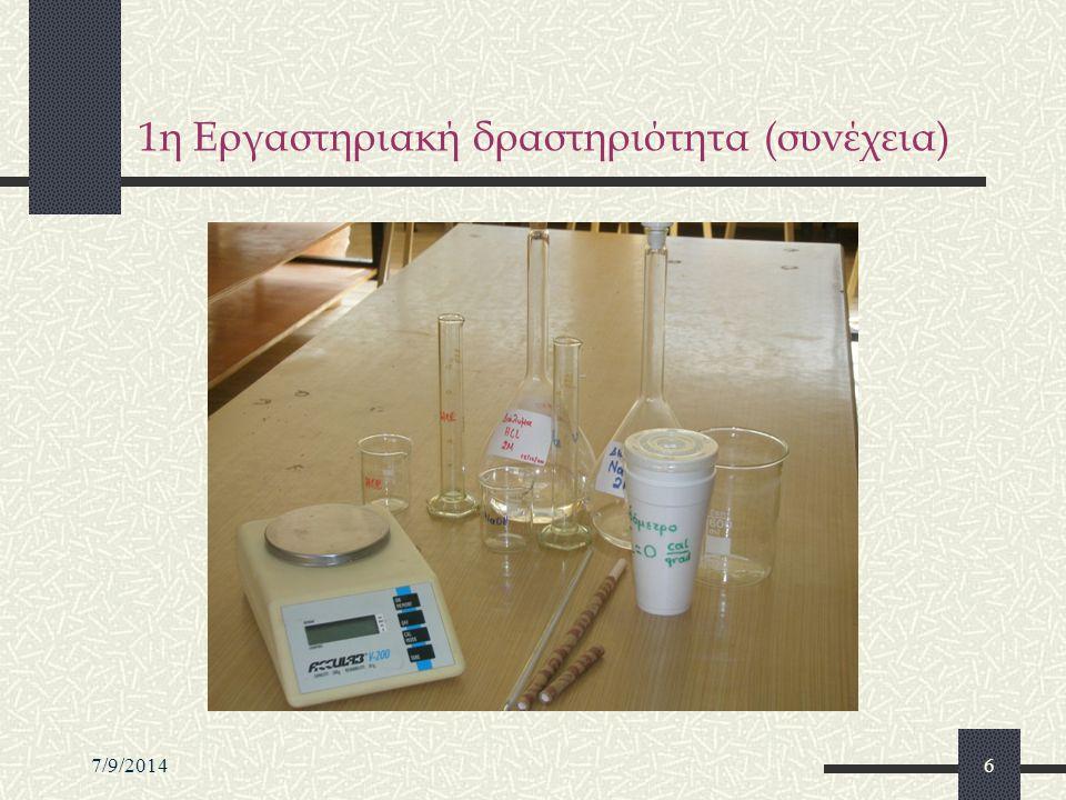 7/9/201417 2η Εργαστηριακή δραστηριότητα (συνέχεια) 2) Σε ποτήρι ζέσης 100ml ρίχνουμε μικρή κοφτή κουταλιά από οξαλικό οξύ και στη συνέχεια προσθέτουμε οξινισμένο με θειικό οξύ διάλυμα αραιού (0.1Μ) ΚΜnΟ 4 200ml περίπου.