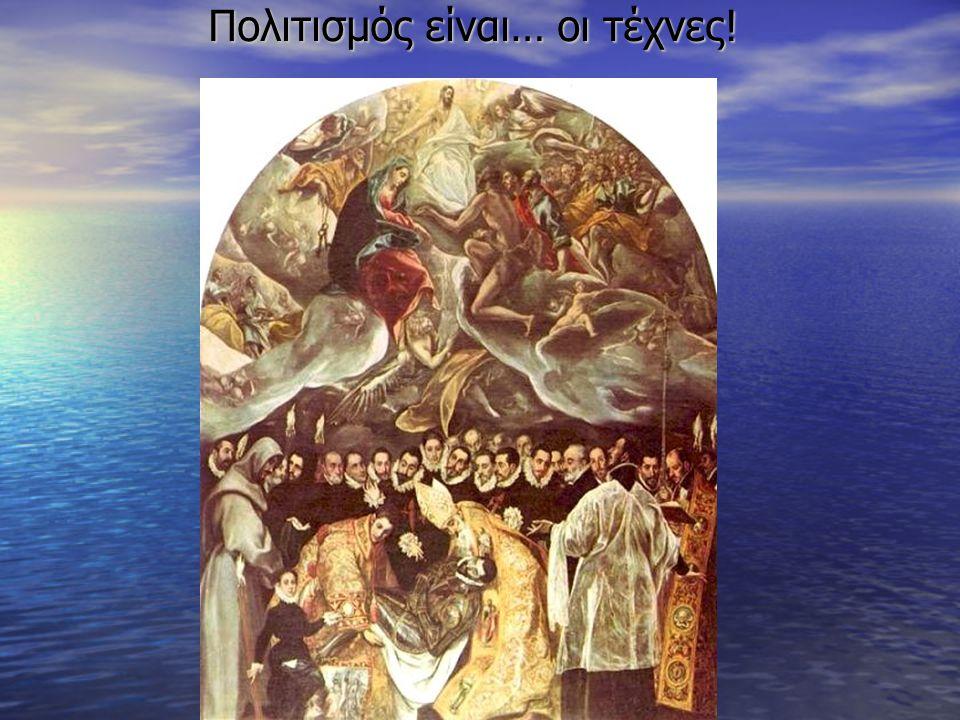 Οδυσσέας Ελύτης Μίκης Θεοδωράκης