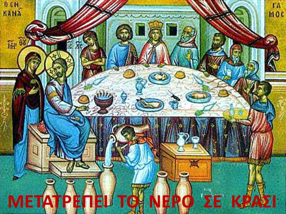 Όσιος Σεραπίων Στην ιστορία του πολιτισμού είναι το περίφημο ζήτημα των δούλων και οι αγώνες για την κατάργηση της δουλείας.