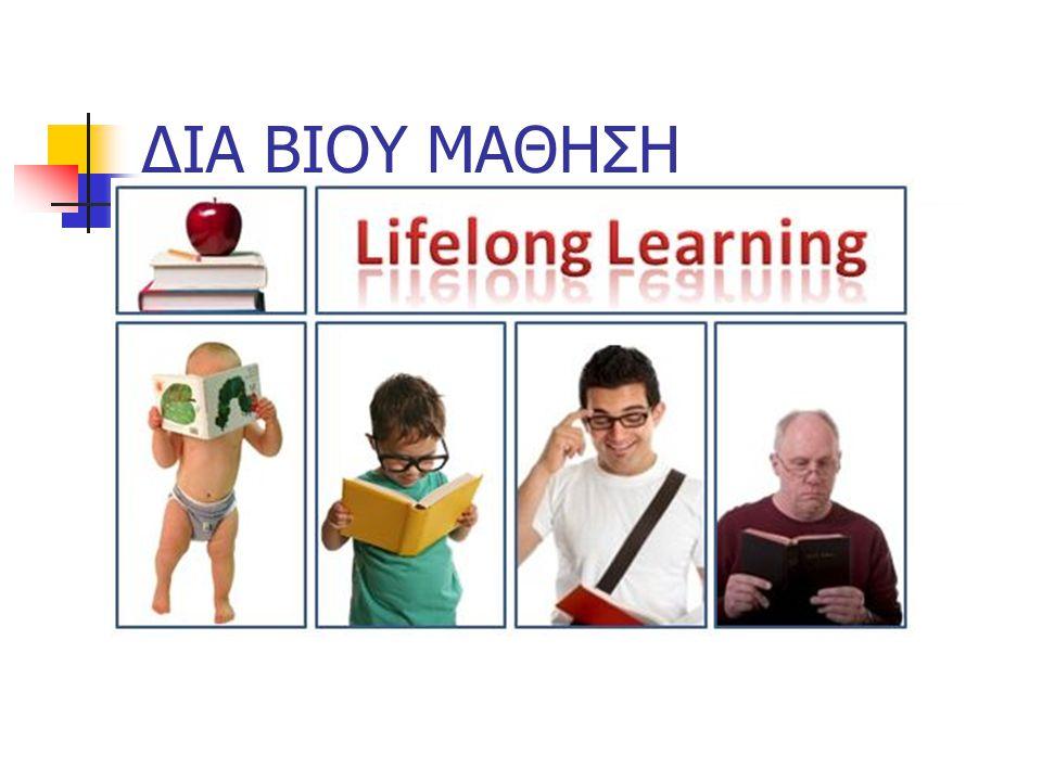 STUDY VISITS ΕΠΙΣΚΕΨΕΙΣ ΜΕΛΕΤΗΣ εκπρόσωποι εκπαιδευτικών υπηρεσιών, γραφείων εργασίας ή κέντρων καθοδήγησης, διευθυντές προσωπικού, διευθυντές εκπαίδευσης εταιριών