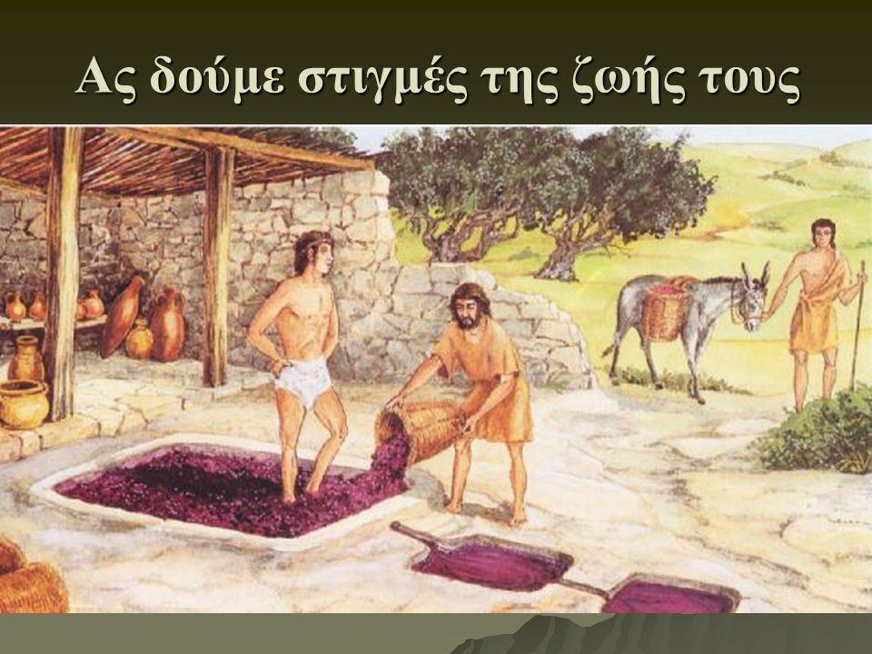  Τι σημαίνει αυτό;  Πότε λέμε ότι εμπνέεται ένας άνθρωπος;  Ποιο είναι το κέντρο της έμπνευσής του;  Η καρδιά του ανθρώπου  Ακριβώς εκεί φανερώνει και ο Θεός αλήθειες που μόνοι τους οι άνθρωποι δεν θα μπορούσαν να καταλάβουν Η Αγία Γραφή είναι βιβλίο θεόπνευστο