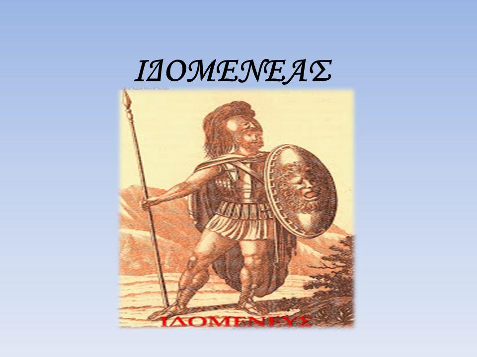 ΕΙΣΑΓΩΓΗ Ο Ιδομενέας ήταν βασιλιάς της Κρήτης, γιος του Δευκαλίωνα και εγγονός του Μίνωα [αδελφός, λοιπόν του Μόλου ].Ο ίδιος είχε διακριθεί για την αντρειοσύνη του στον Τρωικό πόλεμο.