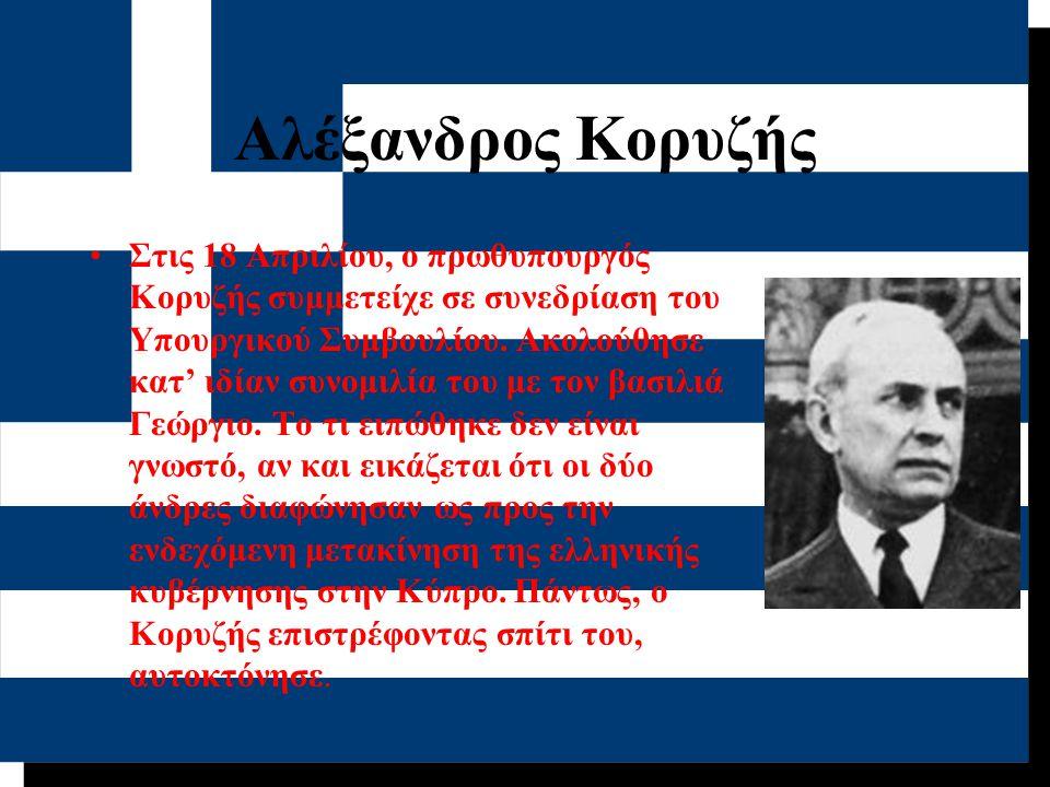 Ο ίδιος ο Χίτλερ, τον Μάιο του 1941, ομολόγησε στο Reichstag: «Η ιστορική δικαιοσύνη με υποχρέωσε να διατυπώσω ότι από όλους τους αντιπάλους τους οποίους αντιμετωπίσαμε, οι Έλληνες πολέμησαν με ύψιστο ηρωισμό και αυτοθυσία και συνθηκολόγησαν μόνον όταν η περαιτέρω αντίσταση τους ήταν αδύνατη και κατά συνέπεια μάταιη».