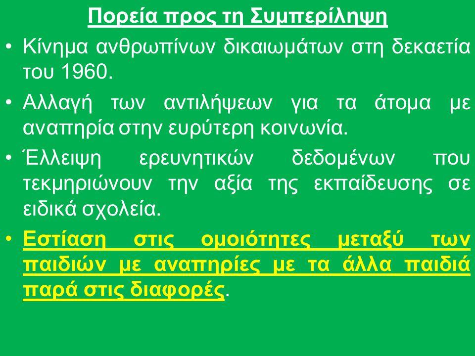 ΚΑΝΟΝΙΣΜΟΣ ΛΕΙΤΟΥΡΓΙΑΣ ΕΔΕΑΥ Υ.Α.Αρ. 17812/Γ6 /2014 Το ωράριο λειτουργίας της Ε.Δ.Ε.Α.Υ.