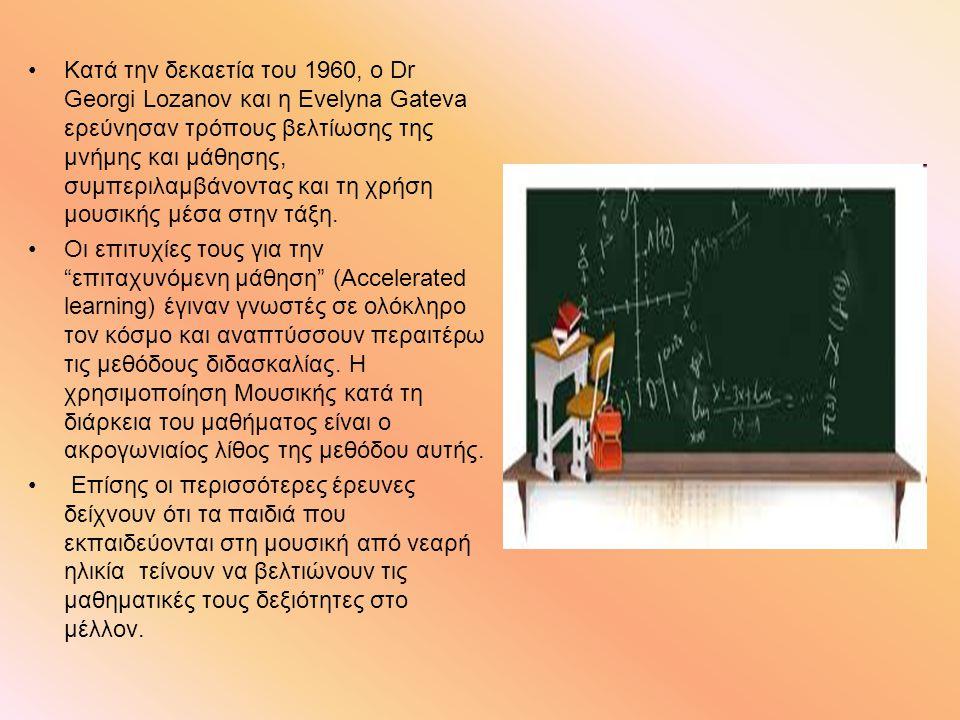 Κατά την δεκαετία του 1960, ο Dr Georgi Lozanov και η Evelyna Gateva ερεύνησαν τρόπους βελτίωσης της μνήμης και μάθησης, συμπεριλαμβάνοντας και τη χρή