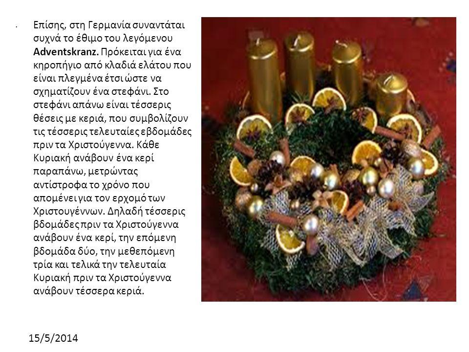 15/5/2014 Επίσης, στη Γερμανία συναντάται συχνά το έθιμο του λεγόμενου Adventskranz.