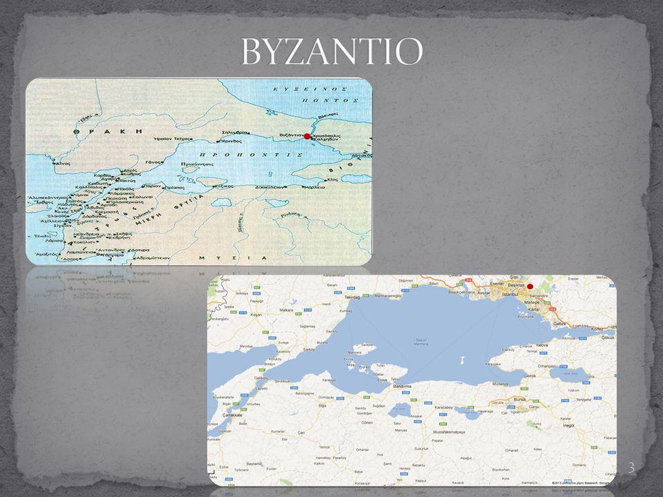Το Βυζάντιο ήταν αρχαία πόλη της νοτιοανατολικής Θράκης στον Βόσπορο.