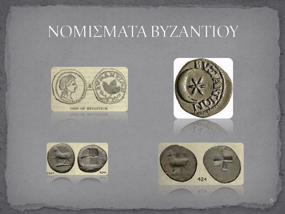 Η Ἁμαξιτός ήταν ελληνική πόλη της ΝΔ Τρωάδας, η οποία αποτελεί το όριο μεταξύ της Τρωάδος και Αιολίδος.