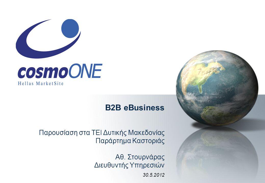 Β2Β eBusiness Παρουσίαση στα ΤΕΙ Δυτικής Μακεδονίας Παράρτημα Καστοριάς Αθ. Στουρνάρας Διευθυντής Υπηρεσιών 30.5.2012