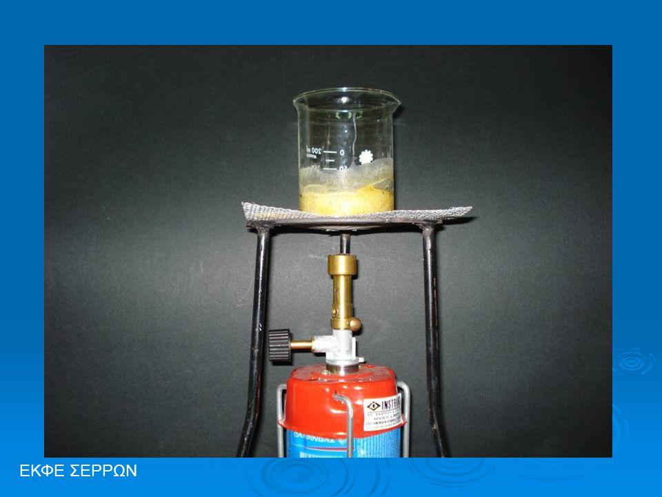 3.Σβύνουμε το λύχνο, αφήνουμε το μίγμα να ηρεμήσει για 10-15 λεπτά και μετά προσθέτουμε 60ml νερό.