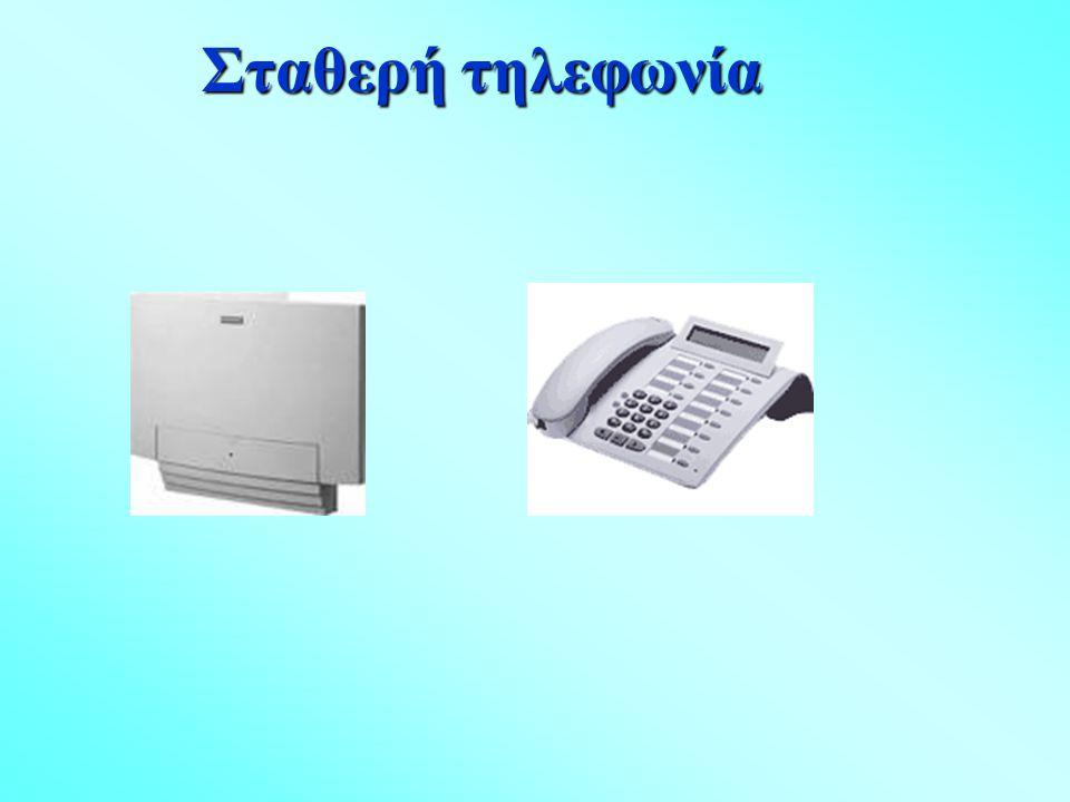 Εργαστήριο επισκευής ηλεκτρονικών οικιακών συσκευών
