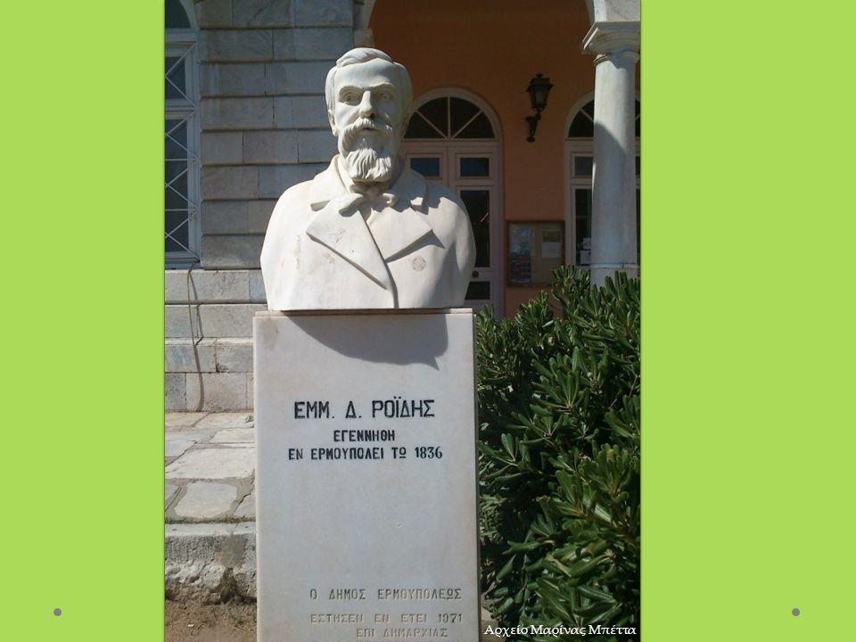 Οι «πολύκροτοι χοροί» στην Ερμούπολη όπως τους αναφέρει ο Δημήτριος Βικέλας, ήταν φημισμένοι πριν ακόμα χτιστεί το σημερινό κτίριο της Λέσχης