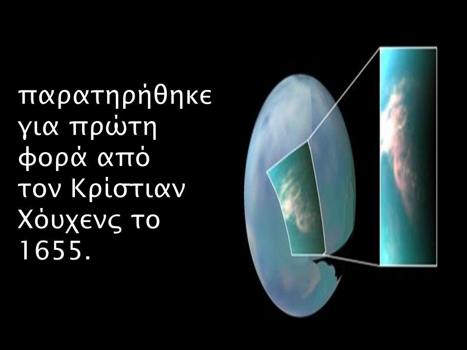 Δηλαδή ο Τιτάνας διαθέτει πλήρη κύκλο μεθανίου!