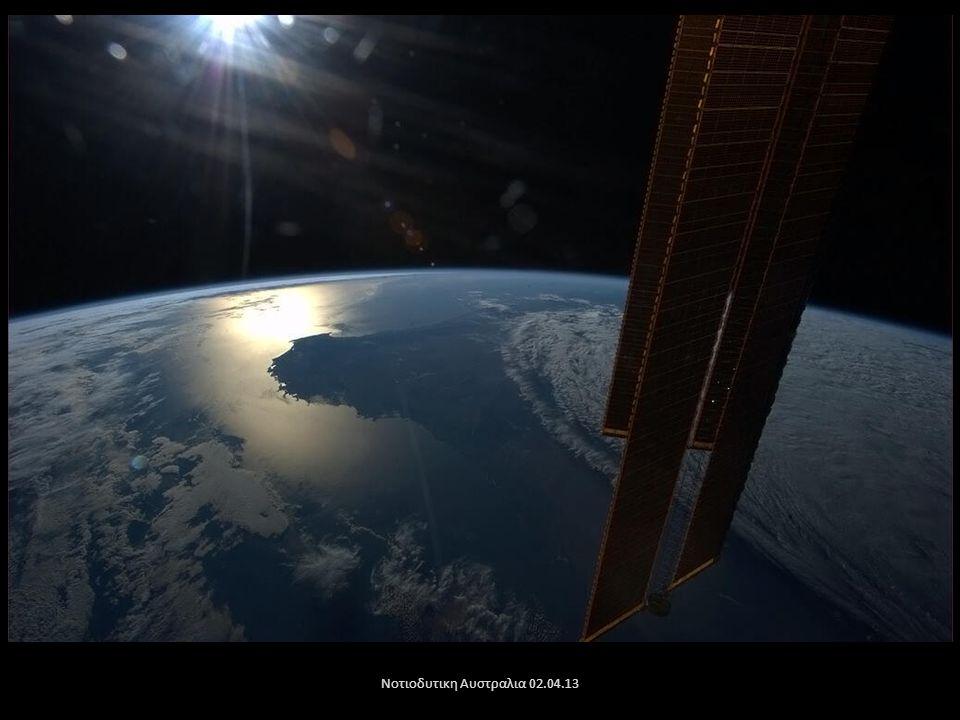 Νοτιοδυτικη Αυστραλια 02.04.13