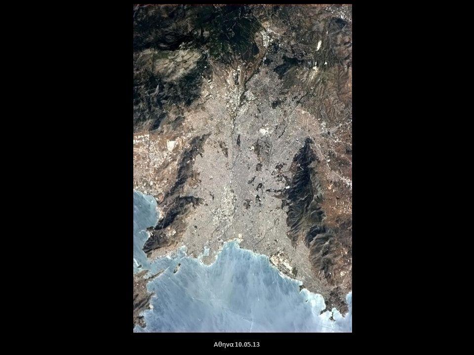 Αθηνα 10.05.13