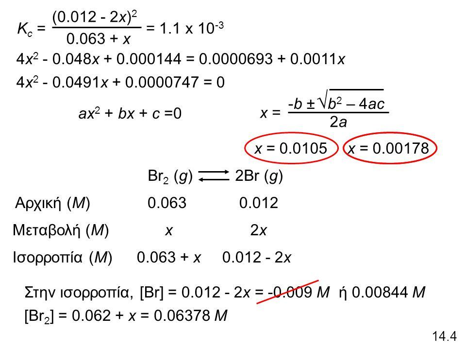 K c = (0.012 - 2x) 2 0.063 + x = 1.1 x 10 -3 4x 2 - 0.048x + 0.000144 = 0.0000693 + 0.0011x 4x 2 - 0.0491x + 0.0000747 = 0 ax 2 + bx + c =0 -b ± b 2 –