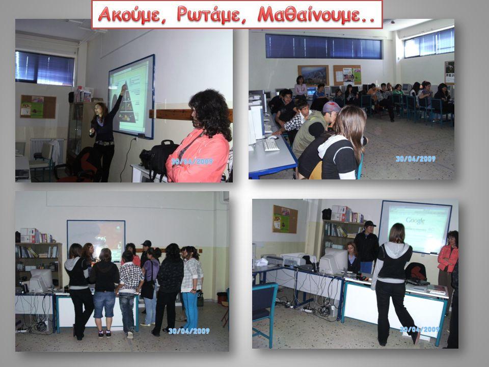 Πηγές Πληροφόρησης-Συνδέσεις  http://www.logodiatrofis.gr/ http://www.logodiatrofis.gr/  www.pathfinder.gr www.pathfinder.gr  www.ephebiatrics.gr www.ephebiatrics.gr  www.iatronet.gr www.iatronet.gr  www.e-paideia.net www.e-paideia.net  www.nosokomia.gr www.nosokomia.gr  www.paxisarkia.net www.paxisarkia.net  www.eatingdisorders.gr www.eatingdisorders.gr  www.medlook.netwww.medlook.net  http://web4health.info/el/answers/ed-bulimia- menu.htm http://web4health.info/el/answers/ed-bulimia- menu.htm