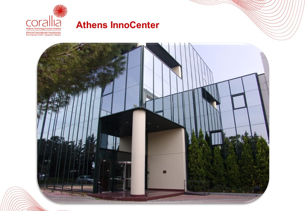 Athens InnoCenter