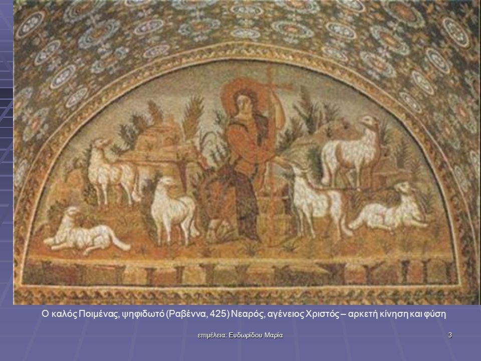 επιμέλεια: Ευδωρίδου Μαρία2 Τα πρώτα χρόνια Υποκαθιστά τη γλυπτική, που «απαγορεύεται» (αγάλματα = είδωλα).