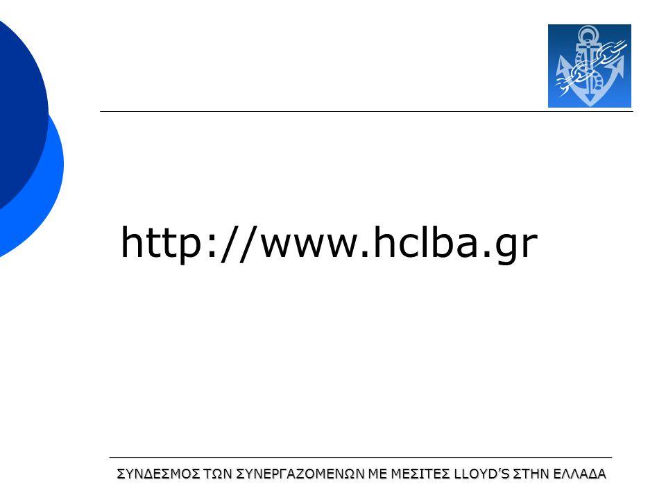 _____________________________________________________________ http://www.hclba.gr