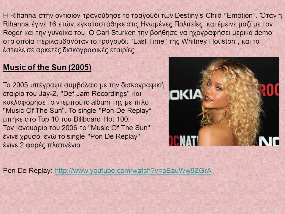 Η Rihanna στην οντισιόν τραγούδησε το τραγούδι των Destiny's Child ''Emotion''. Όταν η Rihanna έγινε 16 ετών, εγκαταστάθηκε στις Ηνωμένες Πολιτείες κα