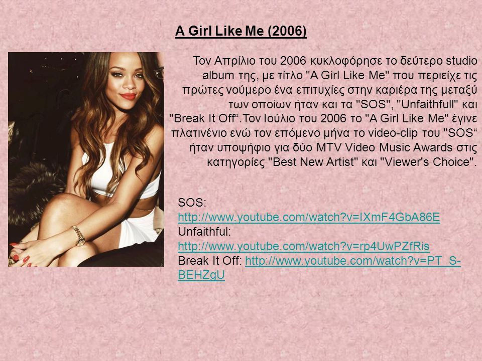 A Girl Like Me (2006) Toν Απρίλιο του 2006 κυκλοφόρησε το δεύτερο studio album της, με τίτλο