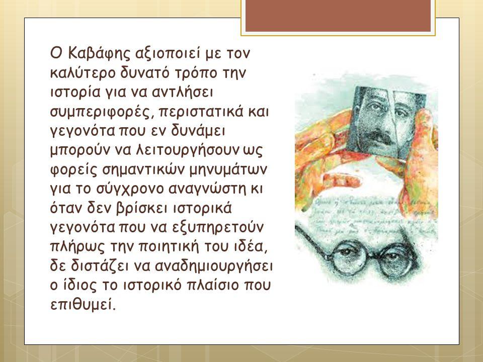 ΤΡΟΠΟΣ ΖΩΗΣ Ο ελληνικός τρόπος ζωής έγινε σύμβολο κύρους που ακόμα και οι κατακτημένοι ευγενείς τον μιμούνταν.