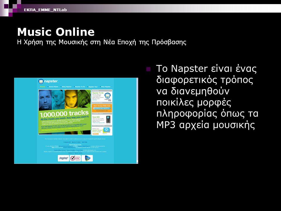 Music Online Η Χρήση της Μουσικής στη Νέα Εποχή της Πρόσβασης Το Napster είναι ένας διαφορετικός τρόπος να διανεμηθούν ποικίλες μορφές πληροφορίας όπως τα MP3 αρχεία μουσικής ΕΚΠΑ_ΕΜΜΕ_ΝΤLab