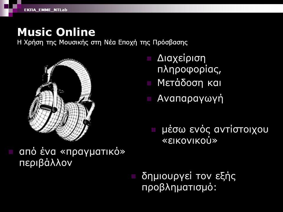 Music Online Η Χρήση της Μουσικής στη Νέα Εποχή της Πρόσβασης Το καινοτόμο επιχειρηματικό μοντέλο βασίζεται στην παράνομη, μη αδειοδοτημένη εμπορία μουσικών αρχείων μέσω P2P συστημάτων.