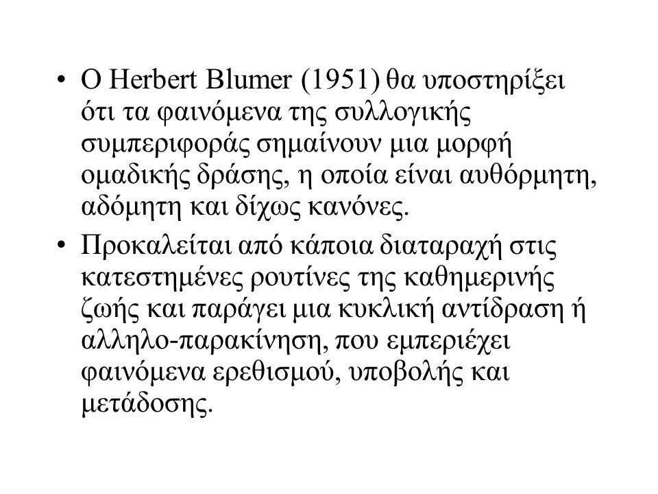 Ο Herbert Blumer (1951) θα υποστηρίξει ότι τα φαινόμενα της συλλογικής συμπεριφοράς σημαίνουν μια μορφή ομαδικής δράσης, η οποία είναι αυθόρμητη, αδόμητη και δίχως κανόνες.