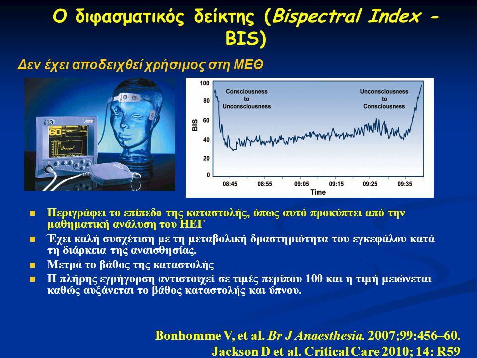 Ο διφασματικός δείκτης (Bispectral Index - BIS) Περιγράφει το επίπεδο της καταστολής, όπως αυτό προκύπτει από την μαθηματική ανάλυση του ΗΕΓ Έχει καλή συσχέτιση με τη μεταβολική δραστηριότητα του εγκεφάλου κατά τη διάρκεια της αναισθησίας.