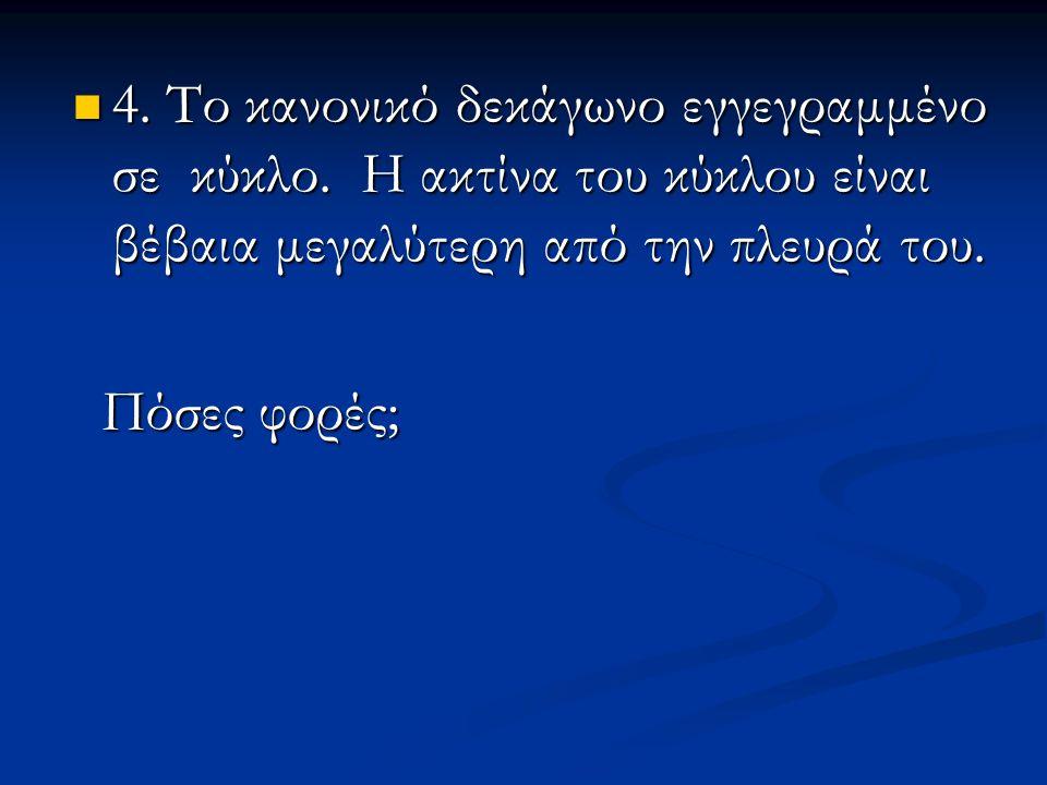 Αρχαιολόγοι Αρχαιολόγοι Κονιδάρης Βελισσάριος Κονιδάρης Βελισσάριος Μαραγκάκης Μανώλης Μαραγκάκης Μανώλης Μπακομιχάλης Ιωάννης Μπακομιχάλης Ιωάννης Παππάς Βασίλης Παππάς Βασίλης Περιστέρης Θοδωρής Περιστέρης Θοδωρής